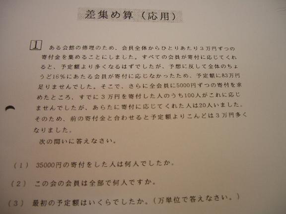 f0024310_15315898.jpg