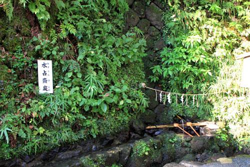 貴船神社 本宮_e0048413_20541584.jpg