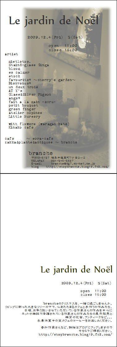 c0093830_1294412.jpg