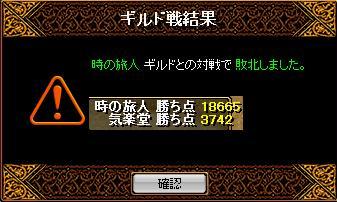 f0152131_049926.jpg