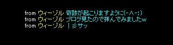 f0152131_131154.jpg