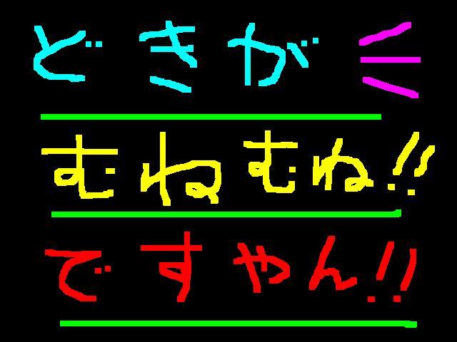 f0056935_15141474.jpg