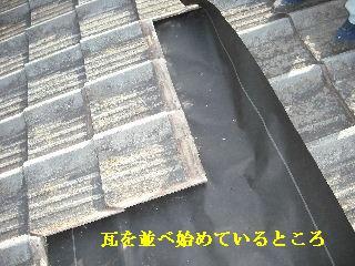 f0031037_2295260.jpg