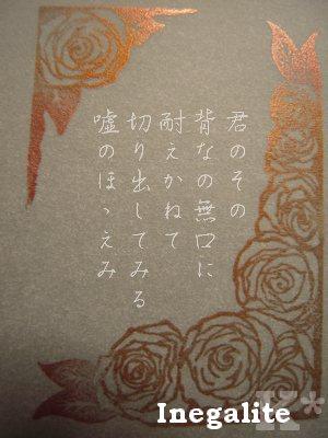 b0183538_035137.jpg