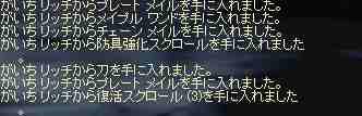 e0064647_058143.jpg