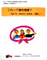 f0041153_1914192.jpg