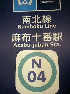 いざ 札幌!_a0093054_18253124.jpg