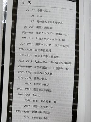 f0116855_0361318.jpg