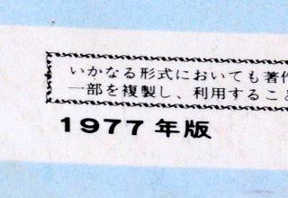 c0047856_18451952.jpg