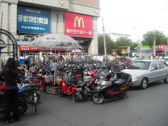 北京特別ビジネスアイデアレポート作成中_b0183063_13102360.jpg