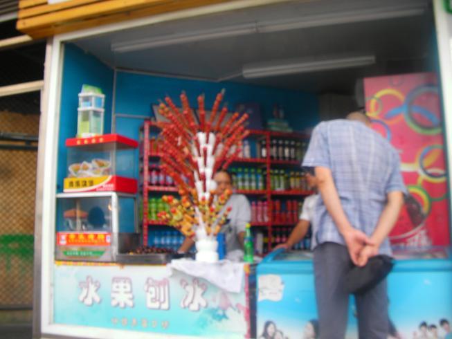 北京特別ビジネスアイデアレポート作成中_b0183063_1364145.jpg