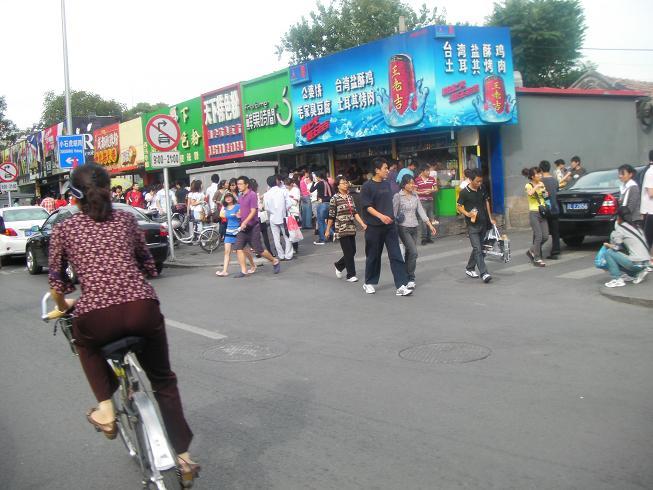 北京特別ビジネスアイデアレポート作成中_b0183063_1381829.jpg