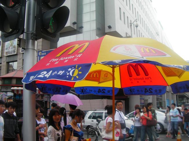 北京特別ビジネスアイデアレポート作成中_b0183063_1393922.jpg