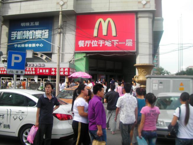 北京特別ビジネスアイデアレポート作成中_b0183063_139559.jpg