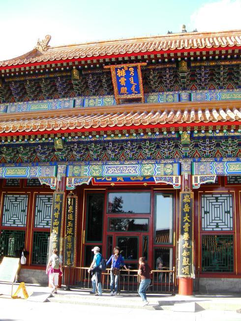 北京市場調査まとめ中_b0183063_15154416.jpg