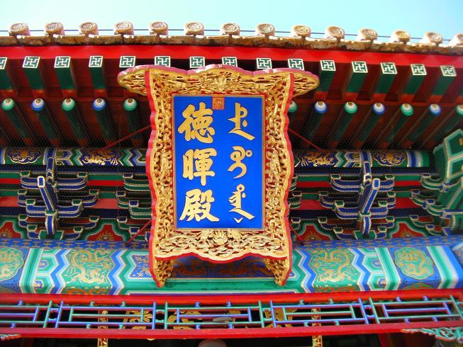 北京市場調査まとめ中_b0183063_1526411.jpg