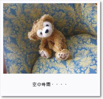 f0053374_20123323.jpg