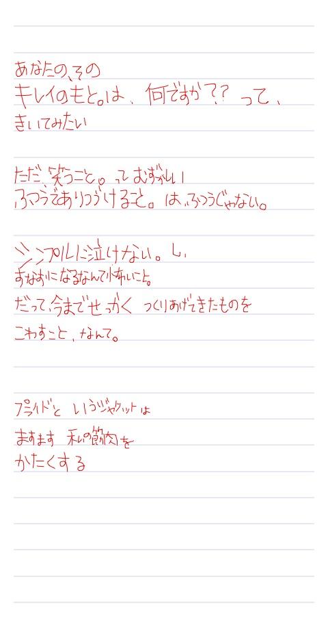 f0187875_12262593.jpg