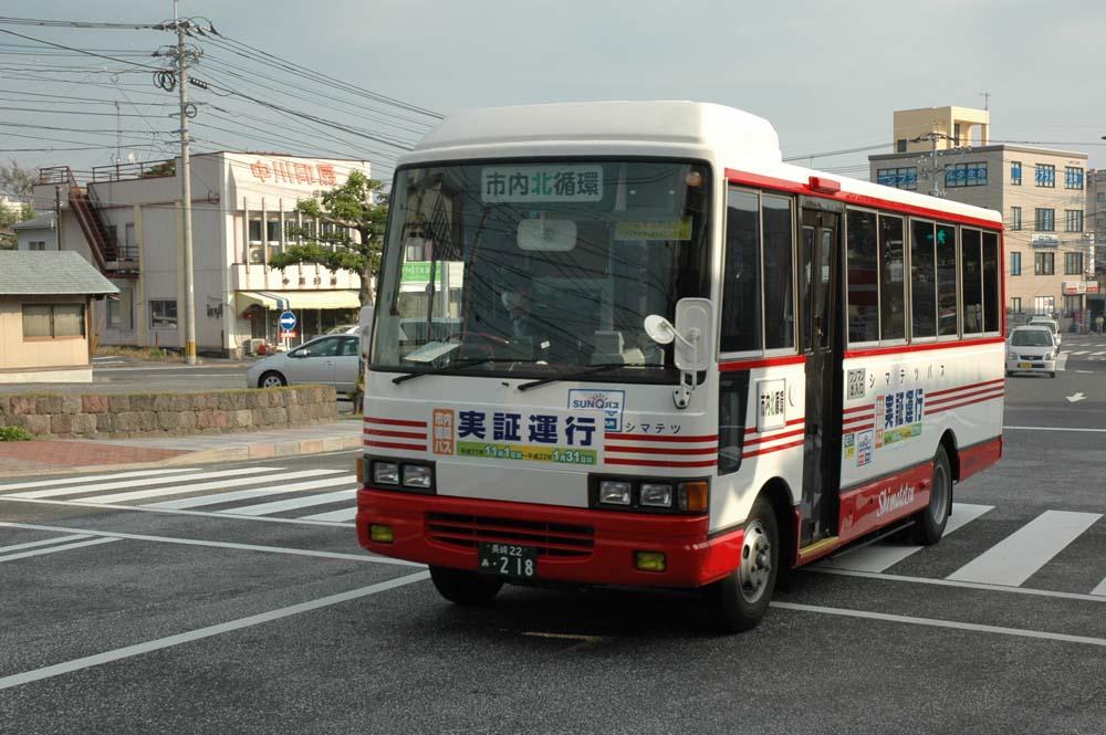 実証運行バス実証乗車_c0052876_13291.jpg
