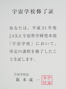 b0182978_101489.jpg