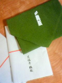 大阪二日目_e0174904_19291912.jpg
