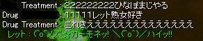 b0095520_3284439.jpg