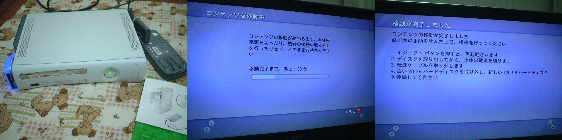 b0030122_1955797.jpg