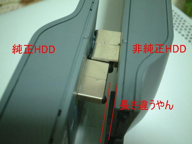 b0030122_1964035.jpg