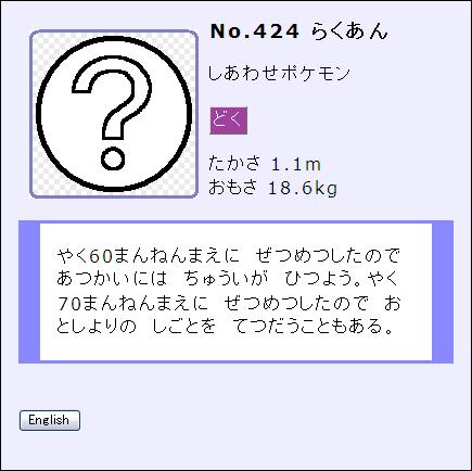 b0086523_17505041.jpg