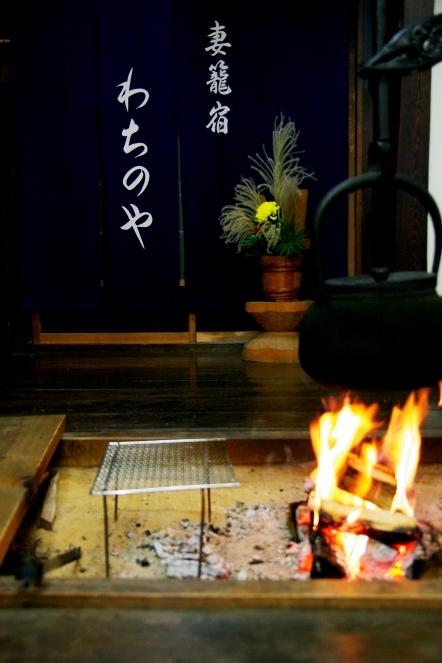 囲炉裏でおやき ~中山道 妻籠宿~_d0145934_16184537.jpg