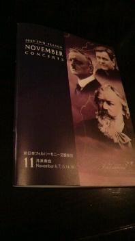 Afternoon Concert♪_d0011635_1758218.jpg