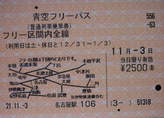 d0094543_10215319.jpg
