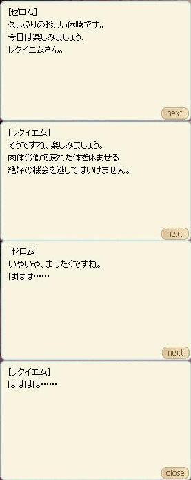 f0114354_401430.jpg