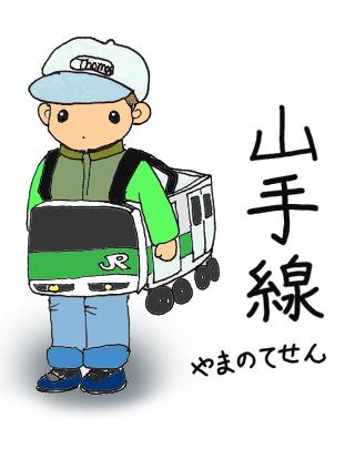 b0070666_1934730.jpg