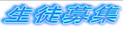 c0221669_222181.jpg