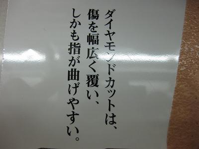 d0082970_2141877.jpg