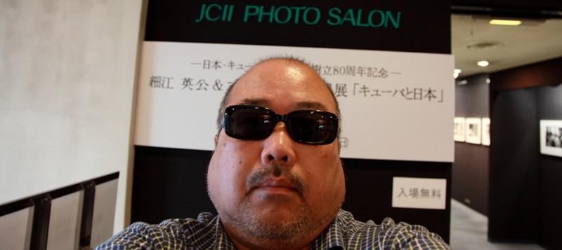 09年11月7日・セバスチャン・サルガド写真展_c0129671_22301941.jpg