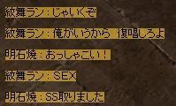 f0109674_031221.jpg