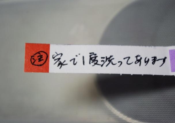 b0148676_17261671.jpg