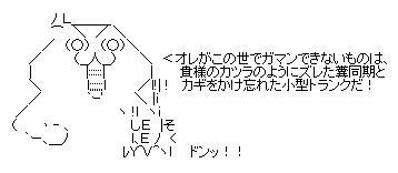 d0072677_4111640.jpg