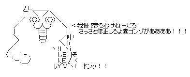 d0072677_4112937.jpg