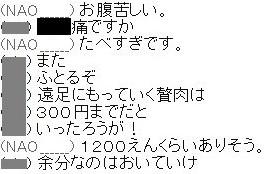 b0096491_202348.jpg
