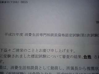 f0164794_17291673.jpg