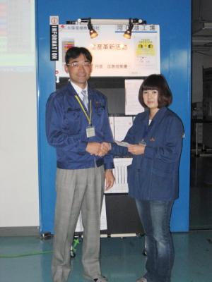 2009年9月度改善提案書 表彰式 _c0193896_10132989.jpg