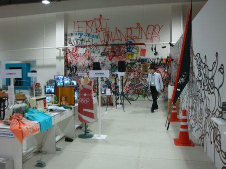 CREAM ヨコハマ国際映像祭2009開幕!新しいフェスティバルのかたち_e0149596_12384757.jpg