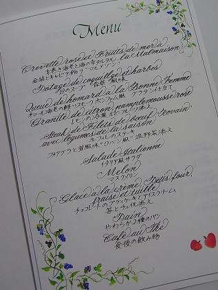 ケーキのウェルカムボード♪_b0105897_21314398.jpg