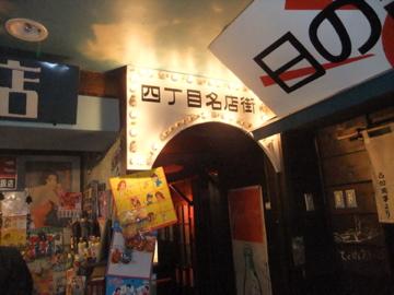 ちゃぶ DINING 横衛門_c0226202_18125228.jpg