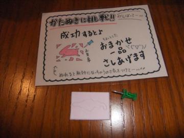 ちゃぶ DINING 横衛門_c0226202_1820912.jpg
