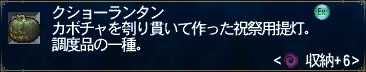 b0082004_01882.jpg
