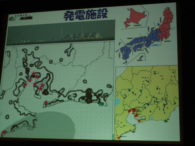 予想される地震の被害は国家予算1年分=200兆円!_f0141310_22532481.jpg